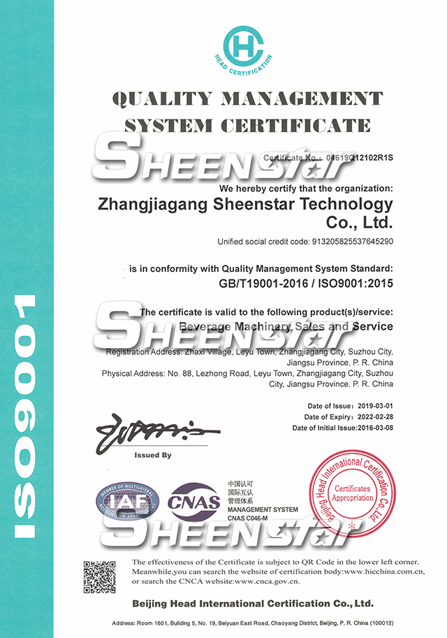ISO 9001 Certificate Passed Again