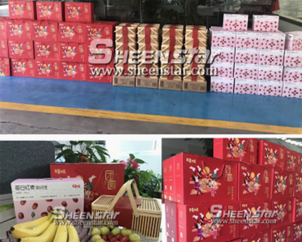 SHEENSTAR Family Celebrate Mid-Autumn Festival